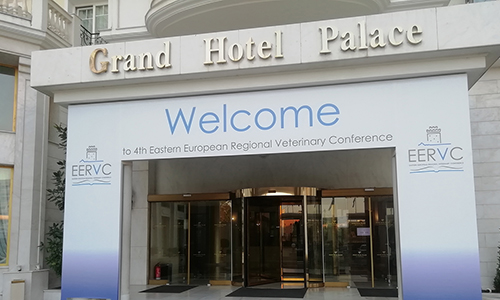 Eastern European Regional Veterinary Conference
